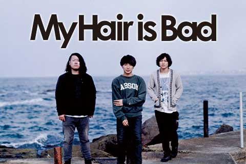 My Hair is Bad