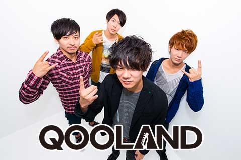 QOOLAND
