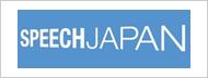 株式会社スピーチジャパン