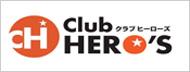 一般社団法人クラブヒーローズ