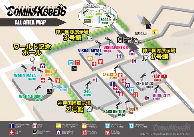 CK16エリアマップ