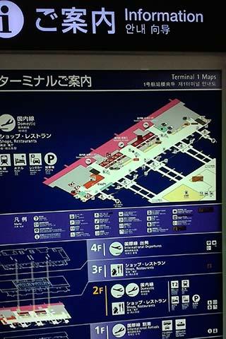 神戸-関空ベイ・シャトルでのCOMIN'KOBEへの行き方2