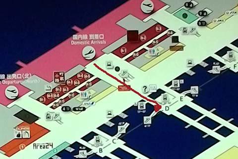 神戸-関空ベイ・シャトルでのCOMIN'KOBEへの行き方2-2