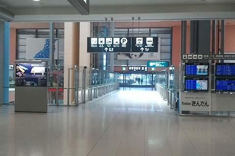 神戸-関空ベイ・シャトルでのCOMIN'KOBEへの行き方3