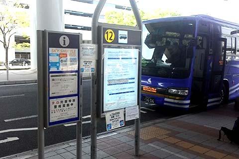 神戸-関空ベイ・シャトルでのCOMIN'KOBEへの行き方8