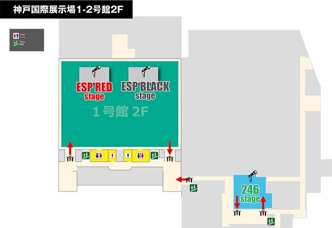 国際展示場1-2号館2F